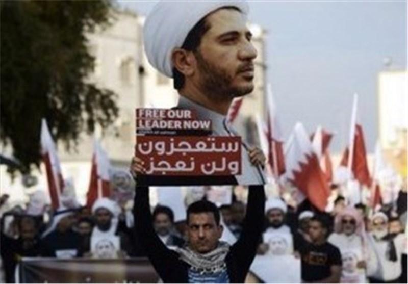 منظمة العفو الدولیة : الشیخ علی سلمان سجین رأی .. ولابد من الإفراج عنه فوراً ودون قید أو شرط