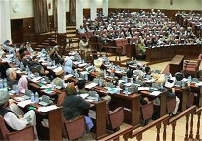پارلمان افغانستان خواستار لغو پیمان امنیتی کابل - واشنگتن شد