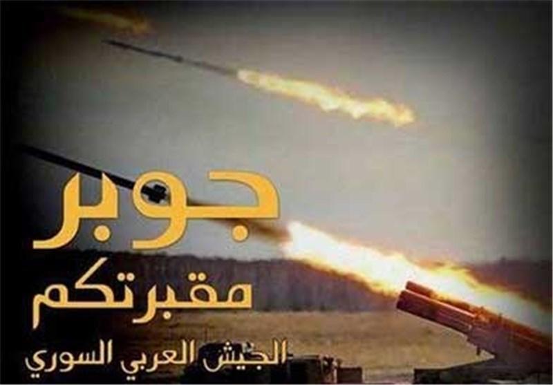 مصدر عسکری للدمشقیین: لا تکترثوا.. الجیش السوری سیرد بقوة