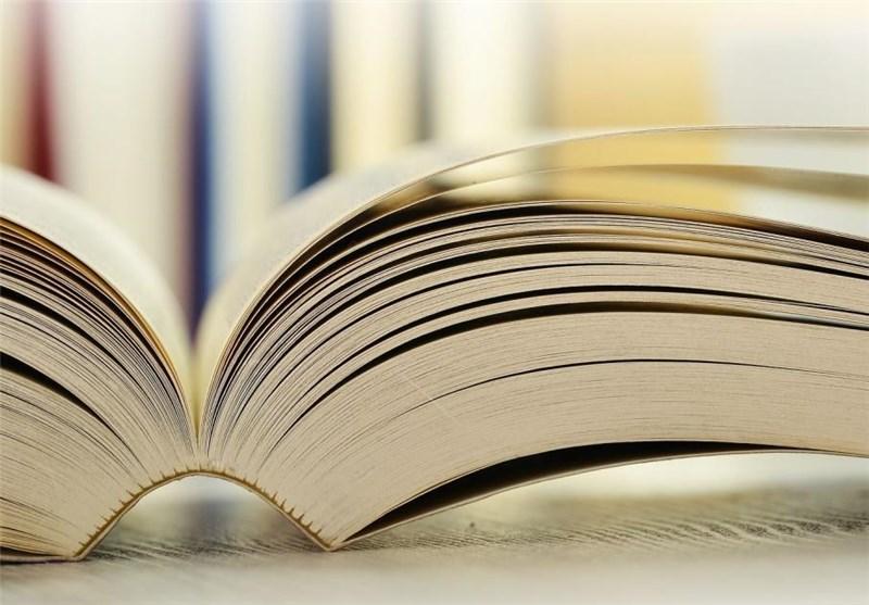 شکارسری با «شکلهای فراموشی» و «بوسه ترسو» به بازار کتاب میآید