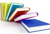 رونمایی از 40 اثر در حوزه مطالعات انقلاباسلامی توسط دانشگاه آزاد