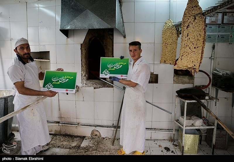 Iranians Launch Campaign of I Love Prophet Muhammad