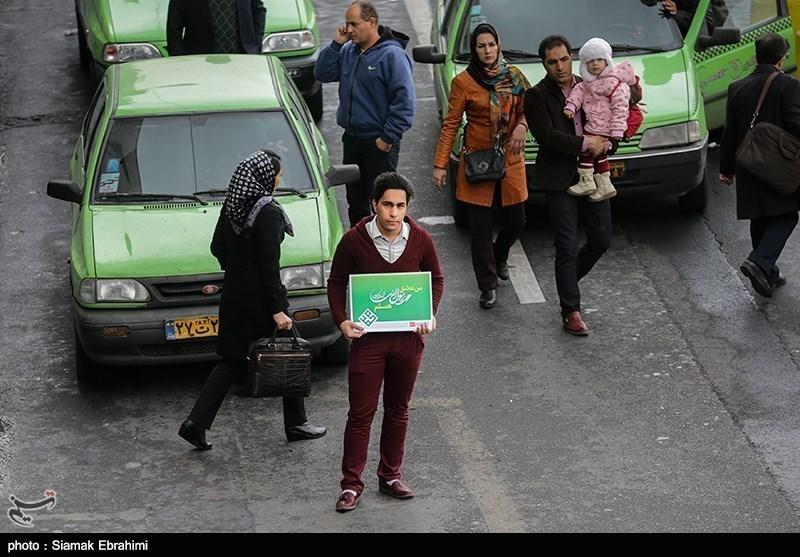 Iranians Launch Campaign of I Love Prophet Muhammad