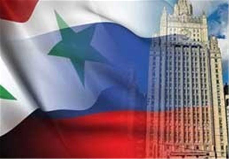 مؤتمر موسکو بشأن الأزمة السوریة ینطلق الیوم