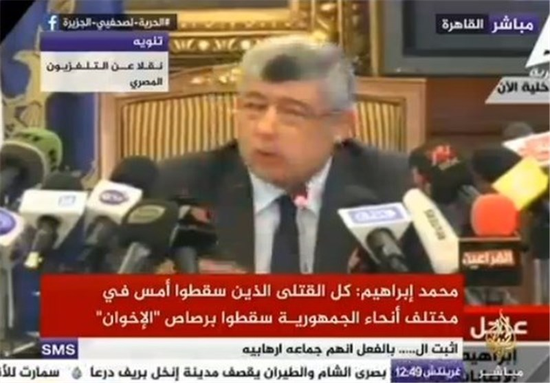 """الداخلیة المصریة تعلن اعتقال 516 اخوانی ومقتل 20 شخصا خلال مواجهات """"العید الرابع للثورة"""""""
