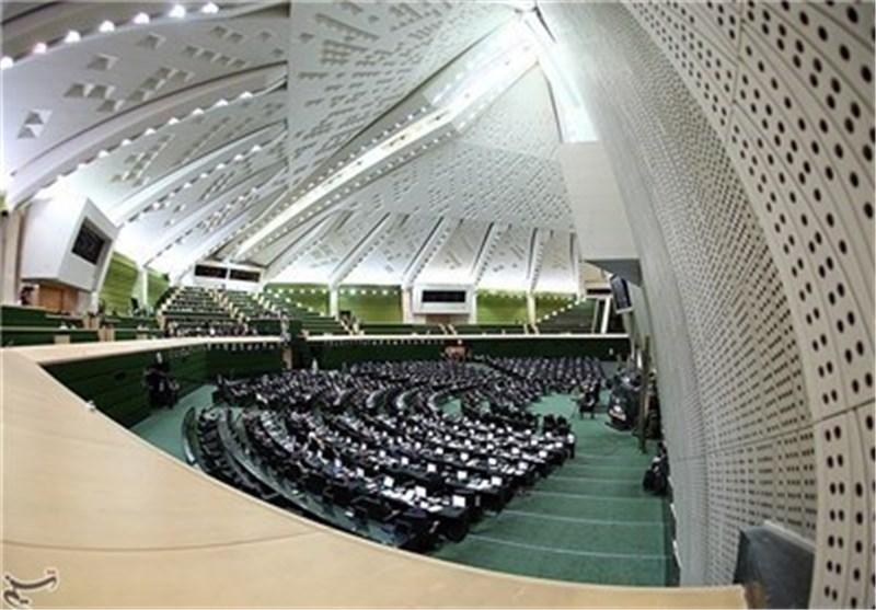 نواب الشعب بمجلس الشوری الاسلامی یصادقون علی قرار مضاد لقرار الحظر الاستکباری الجدید