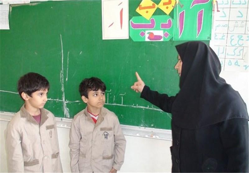 Image result for حقوق فرهنگیان و معلمان حق التدریس سال 96
