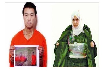 """أنباء عن تسلیم الأردن ساجدة الریشاوی لأحد شیوخ عشائر العراق لیسلمها لـ""""داعش"""""""