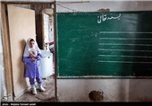 مدارس محروم منطقه آزاد ماکو- آذربایجان غربی