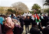 Another Gaza Protest Slams Slaying of Muslim Students in US