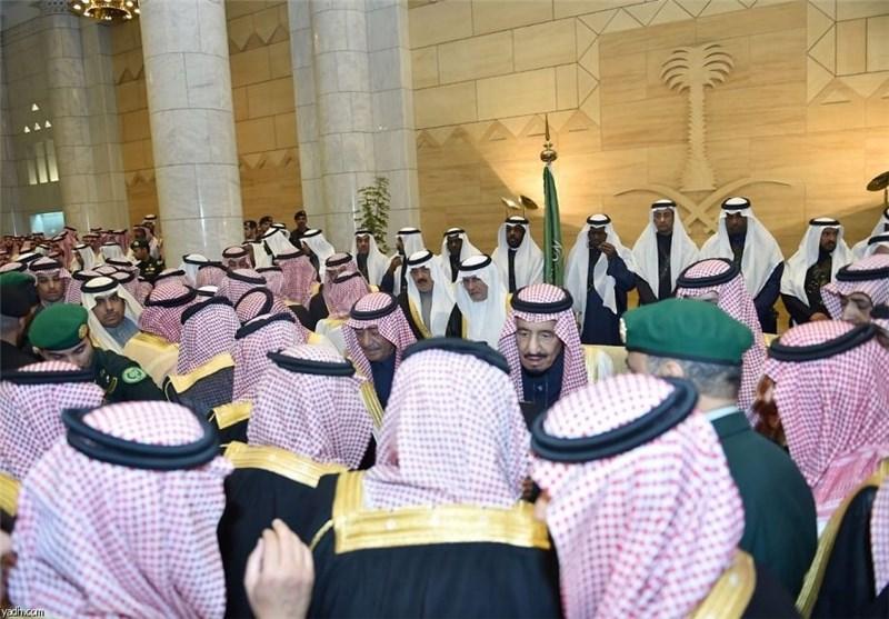 مملکة ال سعود