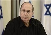 فی مقابلة مع صحیفة سعودیة ... یعلون: السلام مع الفلسطینیین غیر ممکن