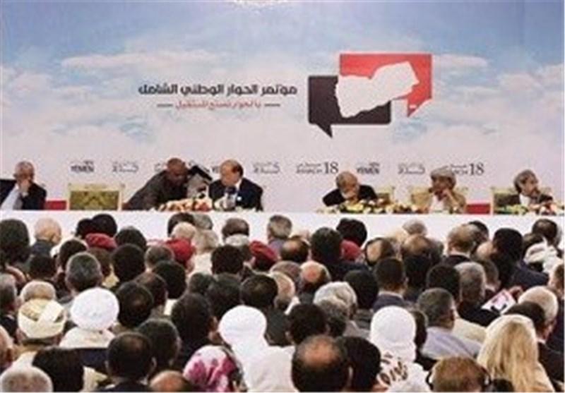 بدء جولة الحوار بین ممثلی القوى والأحزاب فی الیمن