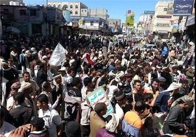 الشعب الیمنی فی تعز ینتفض ضد مخطط تقسیم البلاد