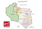 آییننامه جدید شورای برنامهریزی خراسان جنوبی ابلاغ شد