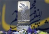 چهاردهمین جشنواره فیلم فجر در شیراز به کار خود پایان داد