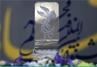 یک جشنواره پررونق، در انتظار امسال سینمای ایران
