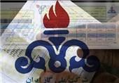 شکایت از مصوبه افزایش 15 درصدی قیمت گاز رد شد