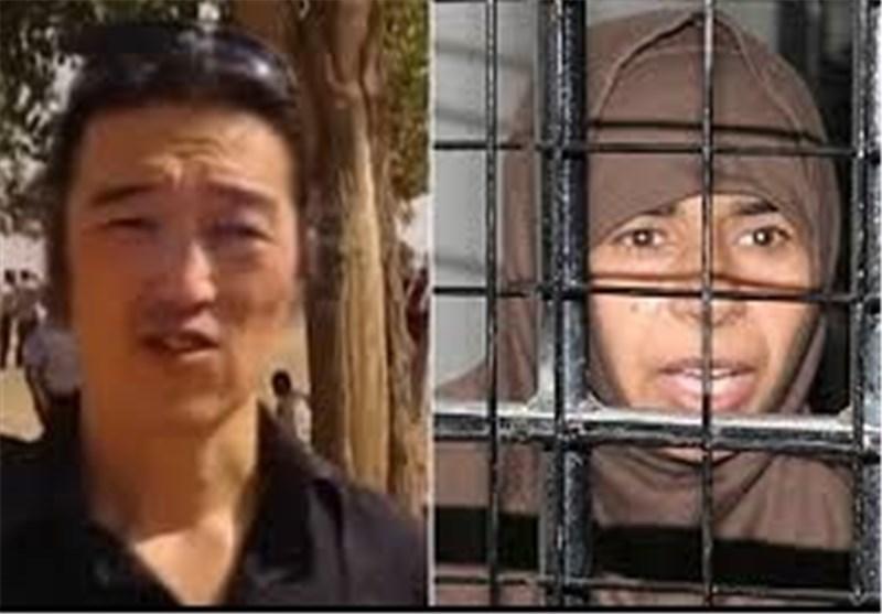"طوکیو: المفاوضات حول رهینتی داعش ""فی طریق مسدود"""