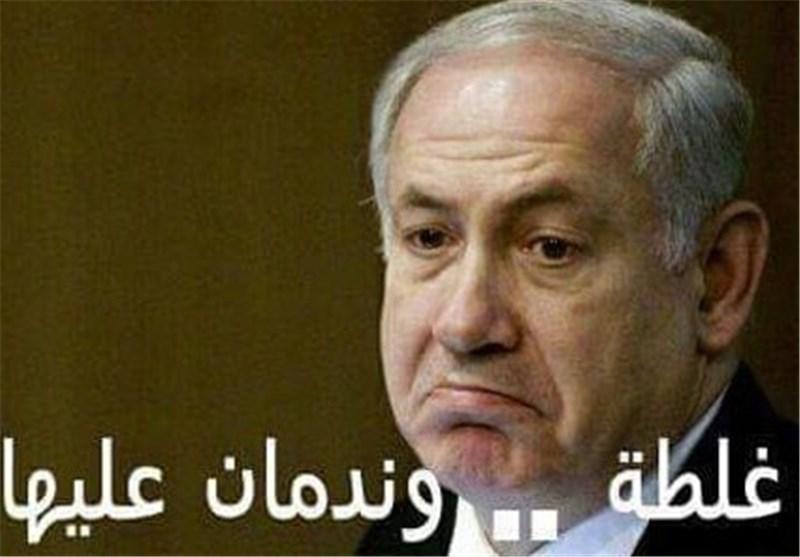 انصار المقاومة یسخرون من «اسرائیل» عبر مواقع التواصل الاجتماعی
