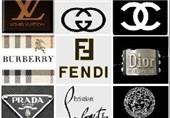 کشف 110 تن پوشاک قاچاق از یک برند معروف خارجی