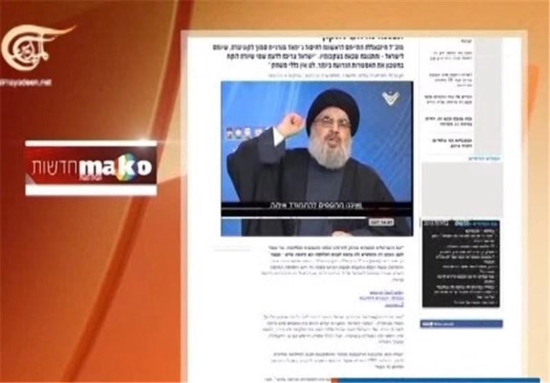 أصداء الخطاب العام للسید نصرالله فی الإعلام «الإسرائیلی»