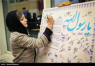 امضای بیانیه محکوم کردن اهانت به پیامبر اکرم(ص) توسط ساره بیات