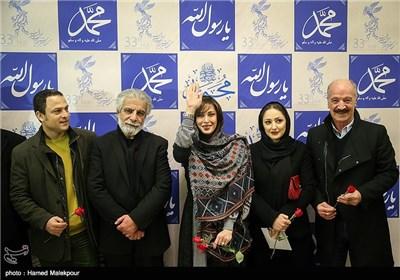عوامل فیلم سینمایی مزار شریف در مراسم افتتاحیه سی و سومین جشنواره بینالمللی فیلم فجر