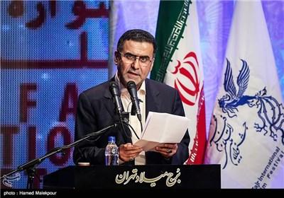 سخنرانی حجتالله ایوبی رئیس سازمان سینمایی در مراسم افتتاحیه سی و سومین جشنواره بینالمللی فیلم فجر
