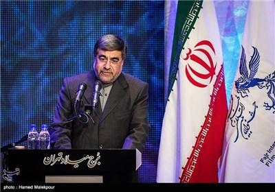 سخنرانی علی جنتی وزیر فرهنگ و ارشاد در مراسم افتتاحیه سی و سومین جشنواره بینالمللی فیلم فجر