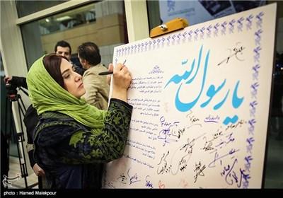امضای بیانیه محکوم کردن اهانت به پیامبر اکرم(ص) توسط باران کوثری