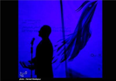 مراسم افتتاحیه سی و سومین جشنواره بینالمللی فیلم فجر