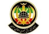 آرم نیروی زمینی ارتش
