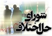 کرمان| 90 درصد پروندههای شورای حل اختلاف ریگان به صلح و سازش منتهی شده است