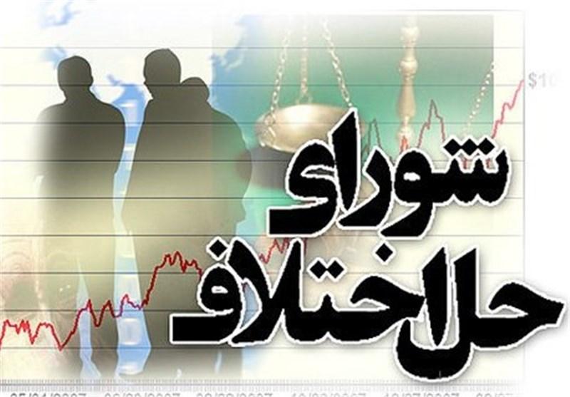 شعبه ویژه امور بانکی در شوراهای حل اختلاف گلستان راهاندازی شد