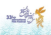 Fajr Int'l Film Festival to Review Contemporary Turkish Cinema