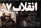 """آیا امام(ره) درباره بختیار نقض عهد کرد؟/ روایتی مستند از """"خیانت دقیقه 90"""" نهضت آزادی به انقلاب"""