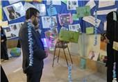 مدرسه انقلاب در زنجان