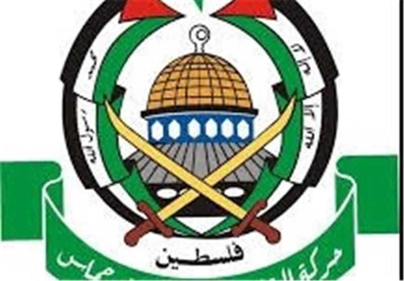 Egyptian Court Lists Hamas as Terrorist Organization