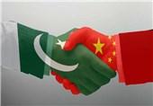 چین، گلگت بلتستان میں توانائی کے شعبے میں سرمایہ کاری کرے گا