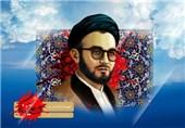 اعلام نامزدهای نهایی دو بخش از جایزه شهید اندرزگو