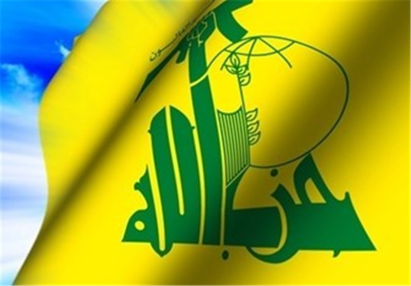 Hezbollah Denounces Saudi-American Aggression on Yemen