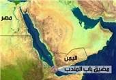 نیروهای مردمی یمن عناصر هادی را از باب المندب عقب راندند