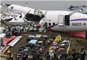 5 More Bodies Found in Taiwan Plane Crash Tragedy