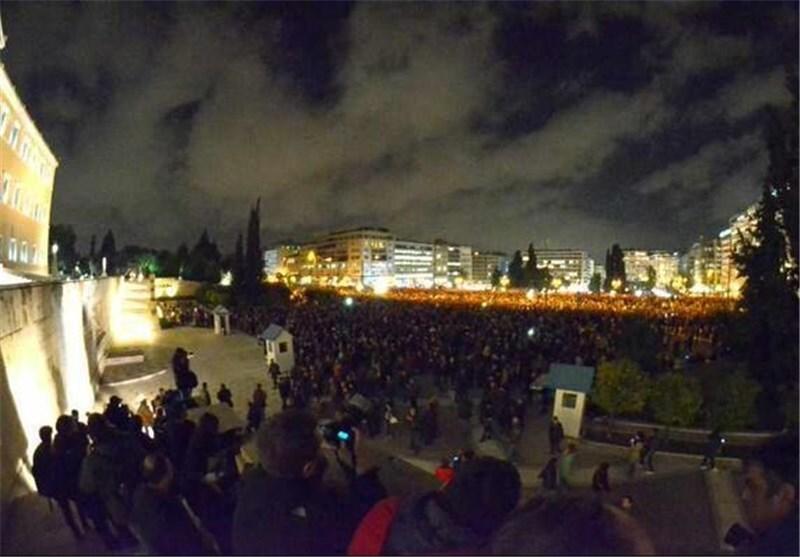 تظاهرات یونان