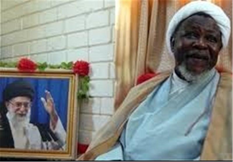 نائیجیرین ہائی کورٹ کی جانب سے شیخ زکزکی اور ان کی اہلیہ کی فوری رہائی کا حکم جاری