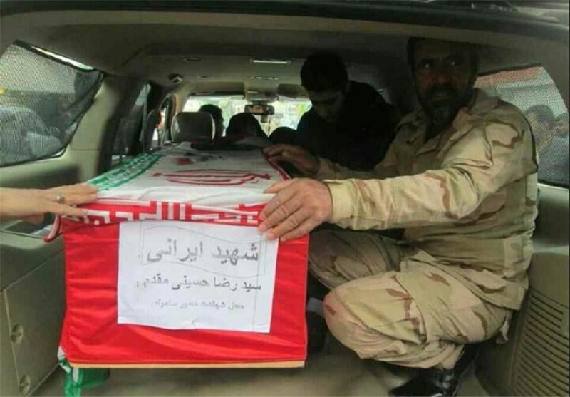 جنایات داعش بیوگرافی سید رضا حسینی مقدم اخبار داعش