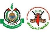 تاکید حماس و جهاد اسلامی بر اثبات کارامدی گزینه مقاومت در برابر رژیم صهیونیستی