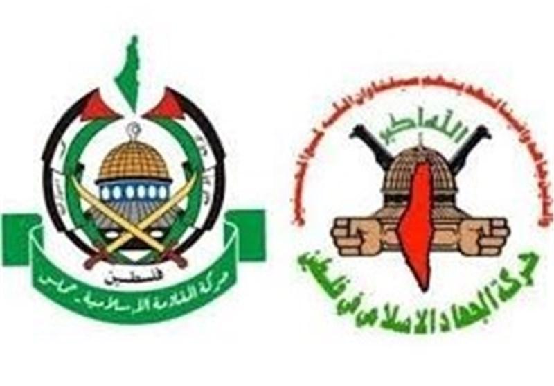 الجهاد و حماس تؤکدان على التمسک بالثوابت الوطنیة و بخیار المقاومة