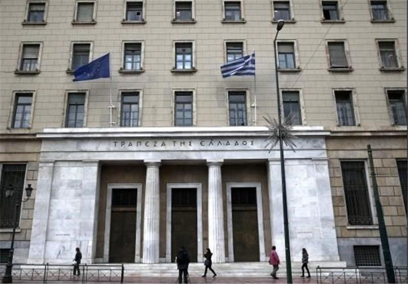 Greece, Euro Zone Fail to Agree on Debt